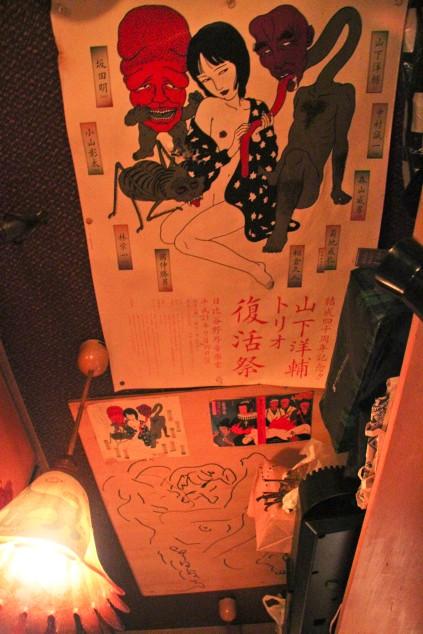 Japan_0864_